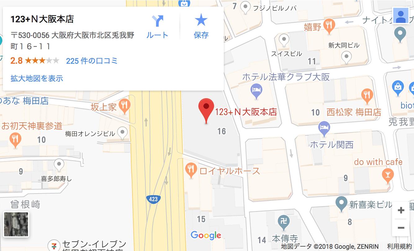 セレブガール 待ち合わせ 梅田 パチンコ123大阪本店