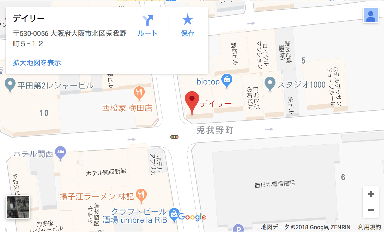 セレブガール 待ち合わせ 梅田 デイリー 兎我野町店