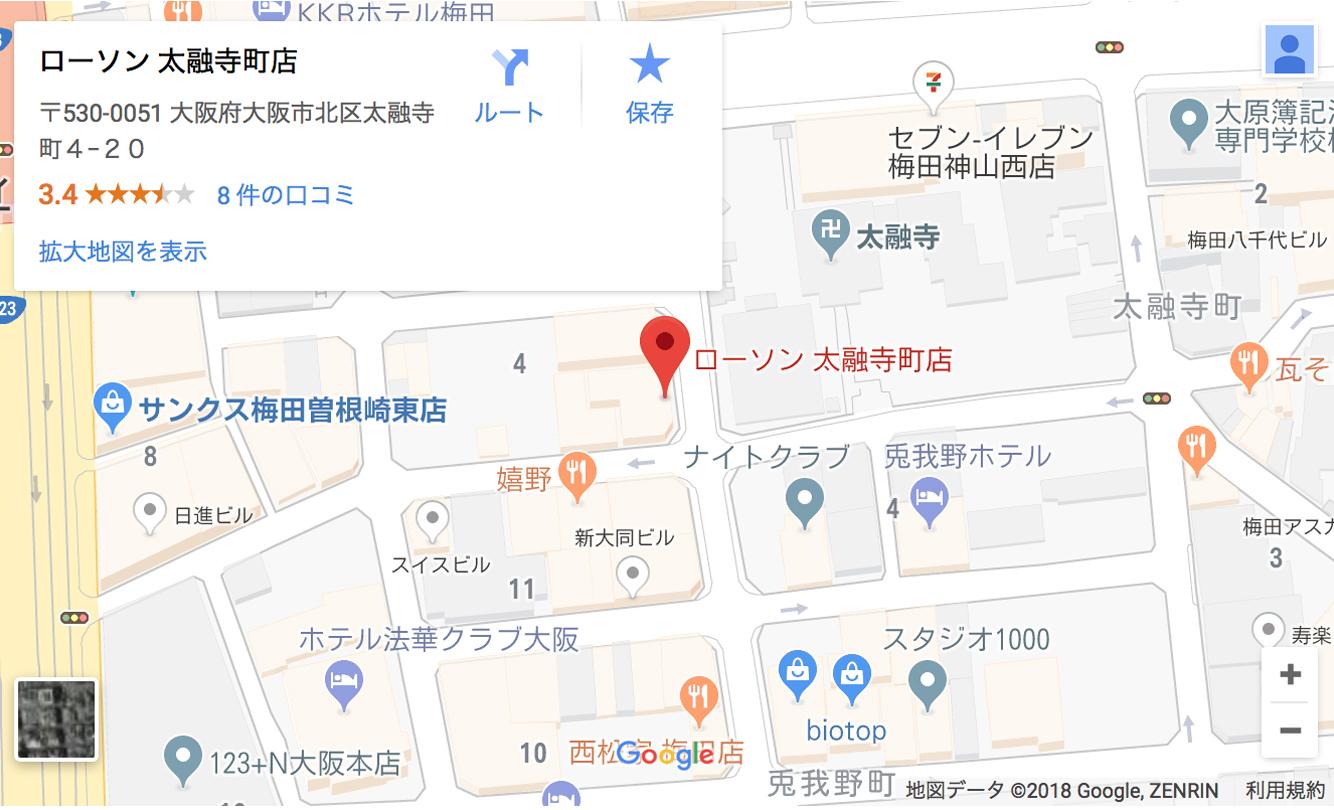 セレブガール 待ち合わせ 梅田 ローソン 太融寺町店